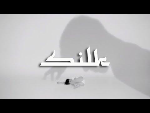 Джаро & Ханза -  Ай ай ай (Official Audio)