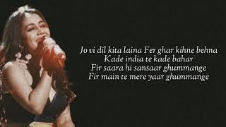SUPERSTAR (Lyrics) Riyaz Aly & Anushka Sen   - YouTube