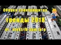 Download Video Сборка электрощитов 2018 - тренды от elektrik-sam.info