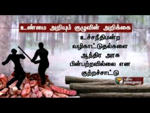 Tribals from Tamilnadu being tortured in Andhra