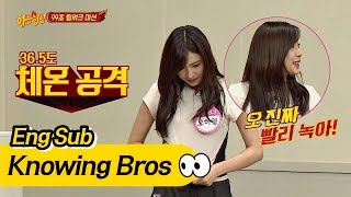 apink knowing brother eng sub ep 81 - TH-Clip