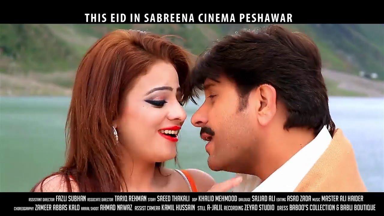 Pashto New Film Ghulam Song 2016 | Nazia Iqbal & Shahsawar | Wa Wa Jinay Pa Poza De Chargul Ka
