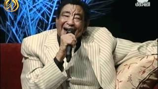 مازيكا Mohamed Wardi - Ya Rajyani العملاق محمد وردي - يا راجياني.wmv تحميل MP3