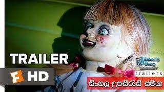 new english film with sinhala subtitles - TH-Clip