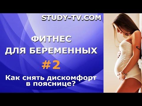 Лечение остеохондроза шейного отдела позвоночника народными средства