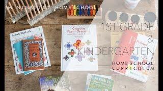 Kindergarten/1st Grade Curriculum | Minimalist Homeschool