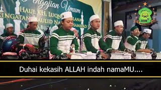 Gambar cover Babul Musthofa Ya 'Abidal Haromain, Duhai kekasih Allah (isyfa'lana)