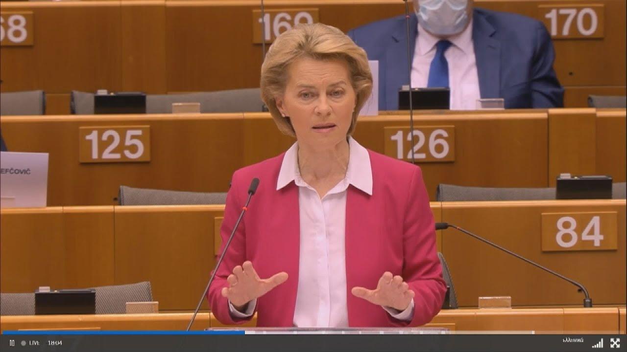 Η πρόεδρος της Ευρωπαϊκής Επιτροπής Ούρσουλα φον ντερ Λάιεν στο Ευρωπαϊκό Κοινοβούλιο