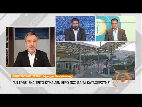 Κωνσταντίνος Ζέρβας: Να μην κάνει η Πάτρα τα λάθη της Θεσσαλονίκης | 30/11/20 | ΕΡΤ