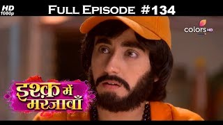 ishq mein marjawan full episode 376 - TH-Clip