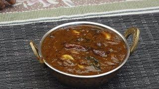 Kalyana Vathakuzhambu