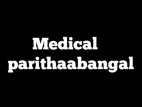 mp4 Medical Student Tamil Meme, download Medical Student Tamil Meme video klip Medical Student Tamil Meme