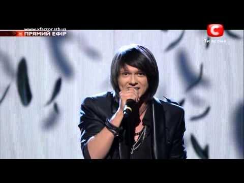 02 - Алексей Смирнов - Возьми мое сердце X Factor 4 live