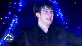 Азамат Биштов - Хожу хмельной   Концертный номер 2013