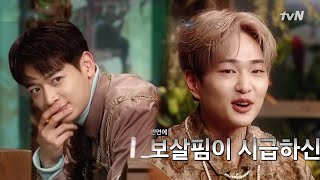 Amazing Saturday EP149 SHINee (Onew, Minho)