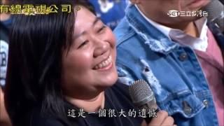 2016.12.03 超級夜總會【1-2】陳淑萍 相思話