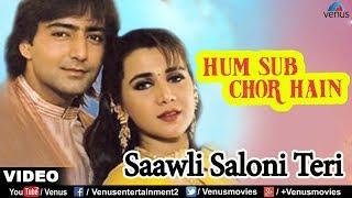 Saawli Saloni Teri (Hum Sub Chor Hain) - YouTube