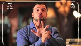 تحميل و مشاهدة كن قوياً بالله - مصطفى حسني MP3