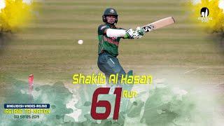 Shakib Al Hasan's 61 Run Against Windies    2nd Match    ODI Series    Tri-Series 2019