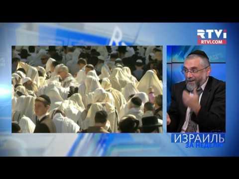 Главный праздник евреев Йом-Кипур - как правильно встречать