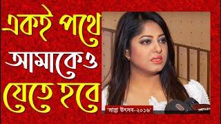 Manna Utshob-2016   News   Part 01- Jamuna TV