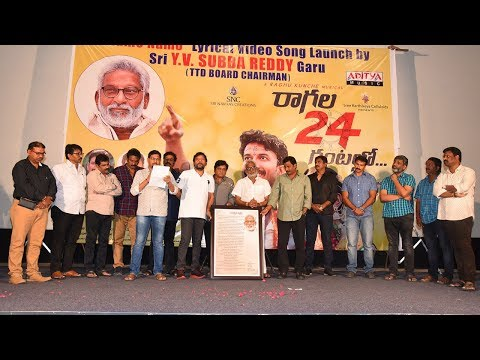 ragala-24-gantallo-movie-song-launch-event