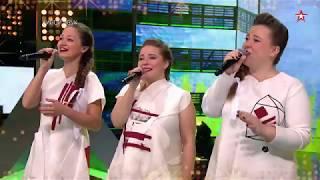 Архангельская область - Вокальное трио Цветень - Z29