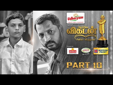 Ananda Vikatan Cinema Awards 2017 -2018 Part 10