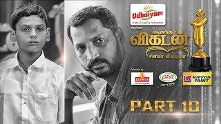Ananda Vikatan Cinema Awards 2017 | Part 10