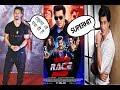 Salman Khan's Race 3 Official Trailer Reaction| Remo Dsouza |Latest Bollywood movie| #Race3ThisEID