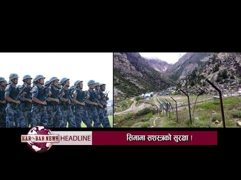 Nepal To Establish APF BOP Near Kalapani