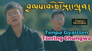 Tenpa Gyalsten & Tsering Chungwa (2018)   Jhamtse TongDhen