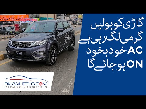 Proton X70 | Test Drive Review | PakWheels