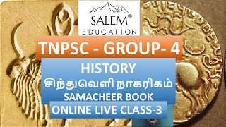 1:21:48 Now playing HISTORY - ONLINE LIVE CLASS-3 , TNPSC TARGET 2021 - PLAYING