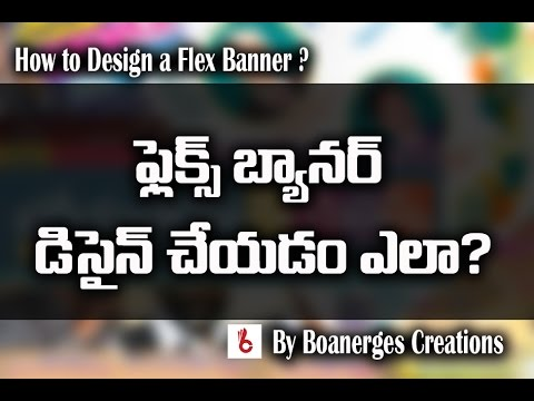Download How To Design A Flex Banner In Telugu By Rohith Sarella