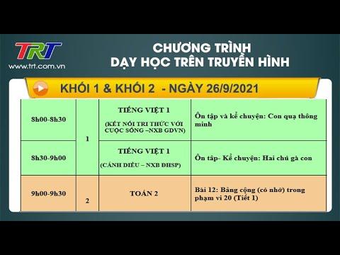 Lớp 1: Tiếng Việt (2 tiết); Lớp 2: Toán (1 tiết).  - Dạy học trên truyền hình HueTV ngày 26/9/2021