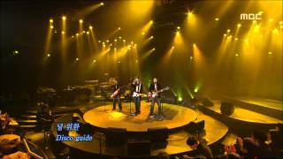 W - Everybody wants you, 더블유 - Everybody wants you, For You 20060105