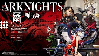 Jessica  - (Arknights) - Arknights - 2020 Skin Series -  Chinese New Year Costumes and New Operator 【アークナイツ/明日方舟/명일방주】