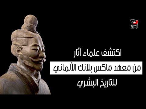 لماذا خلع المغول أسنان خيولهم قبل 3 آلاف سنة؟ .. بقايا 85 جثة كشفت السبب
