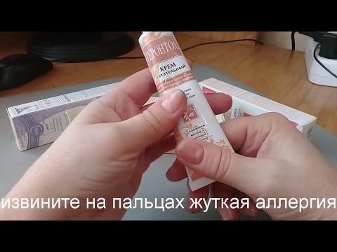 Крема для лица с защитой от пигментных пятен