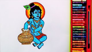 How to Draw Baal Krishna Step by Step | Drawing Of Krishna Janmashtami | Janmashtami Special Drawing - Download this Video in MP3, M4A, WEBM, MP4, 3GP