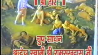 32 Chup Sadhan 02    Shri Ramsukhdas Ji Maharaj