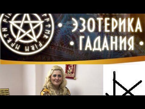 💥Порча снимается 40 дней 💥Лечение болезней 💥методы снятия порчи💥Целитель Ольга Вега 💥