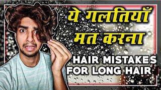 5 LONG HAIR Disadvantages For Men! LAKSHAY THAKUR