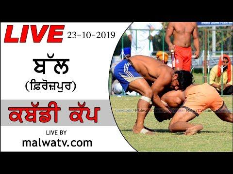 LIVE 🔴 BAL (Ferozepur) KABADDI TOURNAMENT [ 23-OCT-2019 ] 🔴 Help Line: +91 94652 83256 (1A)