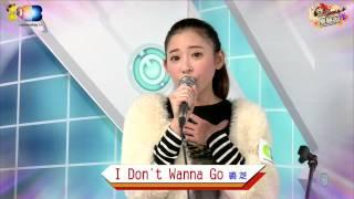 麥卡貝Live直播 20150217 音GAME樂翻天 裘芝 I Don't Wanna Go