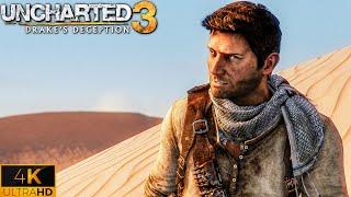 The Rub' al Khali Desert - Uncharted 3 - Part 9 - 4K