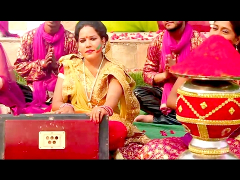 खेले अवध में होली – Holi Khele Awadh Me – Smita Singh – Bhojpuri Holi Songs 2017