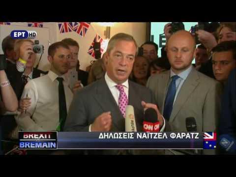 Βρετανία: Οι δηλώσεις του Νάιτζελ Φάρατζ