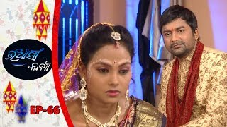 Uansi Kanya | Full Ep 66 | Odia Serial -Tarang Relives